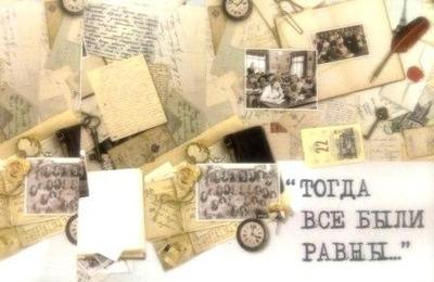В Петербурге презентуют фильм о многонациональном блокадном Ленинграде
