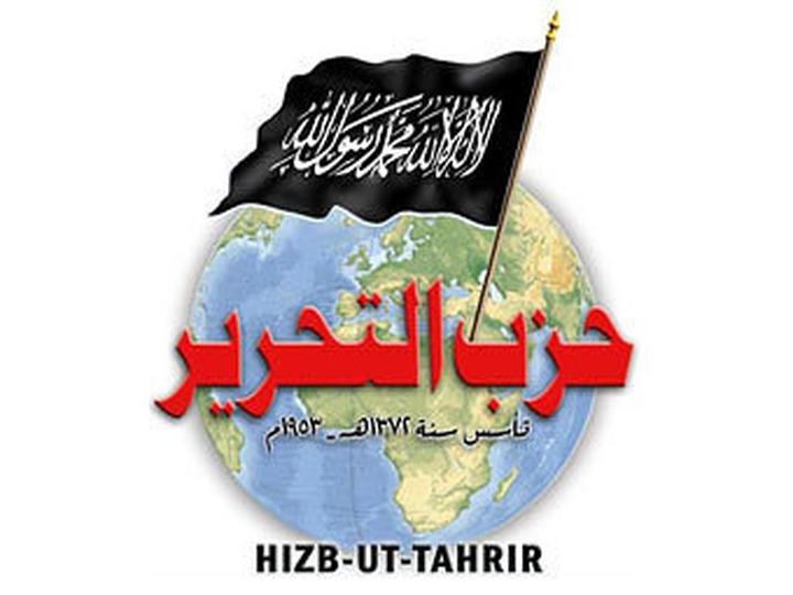 В Уфе арестованы четыре лидера террористической организации