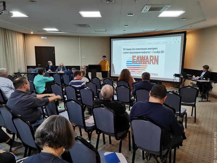Предстоящую перепись населения обсудят на семинаре Сети этнологического мониторинга EAWARN