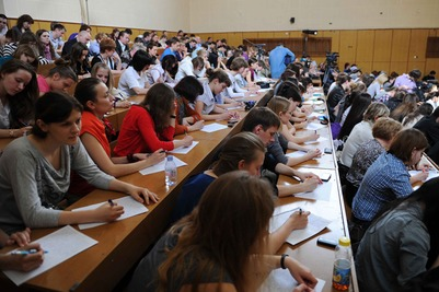 В Москве проведут конкурс эссе на двух языках - русском и родном