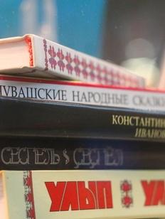 """Этнобуккроссинг """"ПроЧитай"""" запустят в Москве в честь Дня народного единства"""