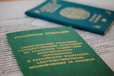 Более 820 тысяч соотечественников вернулись в Россию за 12 лет