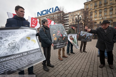 Национал-демократы протестуют против упрощения получения гражданства