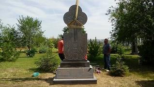 На Мамаевом кургане установили хачкар в память о погибших в Сталинградской битве армянах