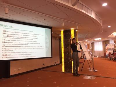 В Воронеже стартовал окружной форум по укреплению межнациональной дружбы среди молодежи