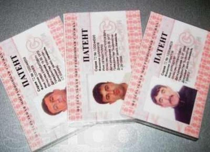 ФМС: Мигранты стали подделывать документы почти вдвое реже