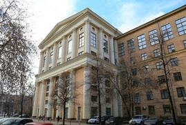 В РГГУ впервые в России начнут готовить магистров этнополитики