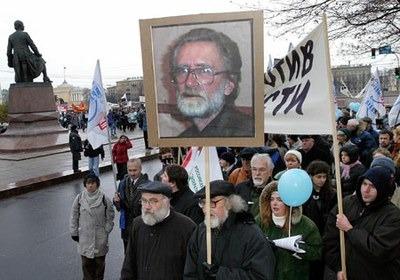 В Петербурге установят памятную доску убитому антифашисту Николаю Гиренко