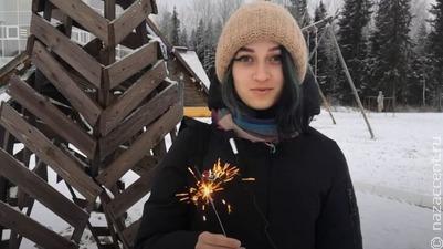 """Сыктывкарские студенты приглашают """"на огонек"""" в село Ыб"""