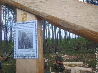 Шойгу: старообрядцы Тувы обучают спецназ выживанию в тайге