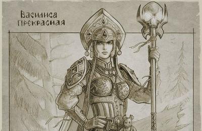 Сказки Старой Руси