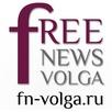 Свободные новости (Волга), ИА, г. Саратов
