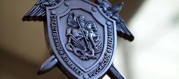 Учителя английского языка во Владивостоке обвинили в унижении русских