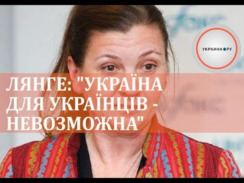 """Эксперт: """"Украина для украинцев"""" невозможна"""