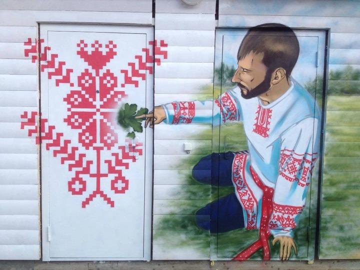 В Крыму прошел Международный фестиваль этно-стрит-арта