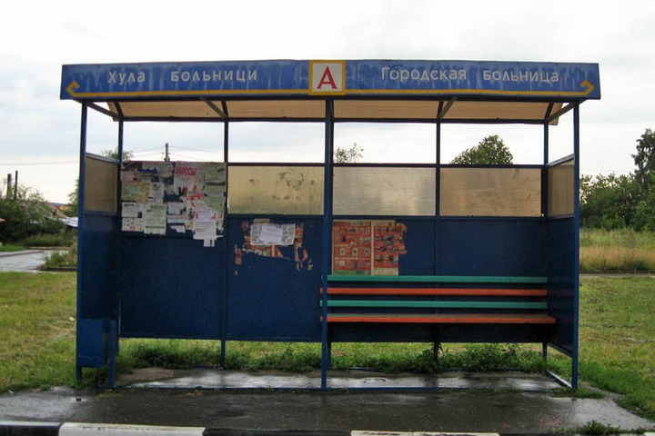 Чувашские активисты возмущены исчезновением вывесок на родном языке