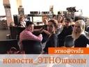 Между Красноярском, Иркутском и Самарой прошел вебинар