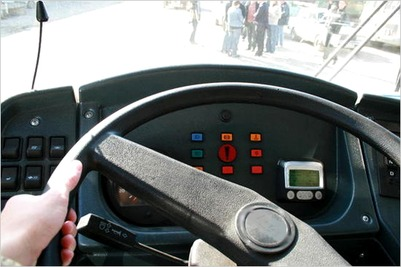 В Узбекистане объявили набор водителей для работы в Москве