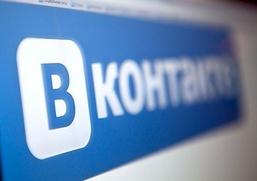 """Во """"ВКонтакте"""" появился бурятский интерфейс"""