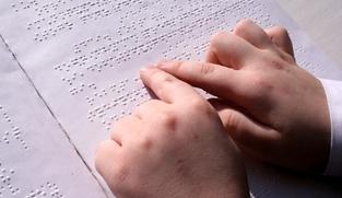Впервые в Ингушетии для незрячих выпустили книги на родном языке