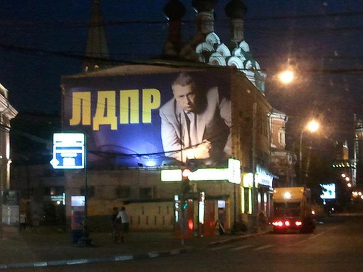 Парламент Дагестана попросил Путина и СК лишить Жириновского мандата