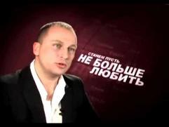 Дмитрий Нагиев - ненавидеть друг друга не за что