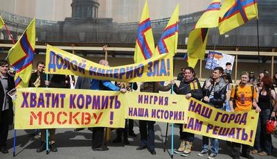 """В Петербурге взяли подписку о невыезде со сторонников """"Свободной Ингрии"""""""