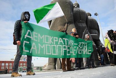 Новосибирские регионалисты проведут марш за автономию Сибири