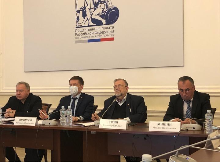 Идейные основы радикализма и экстремизма обсудили в Общественной палате