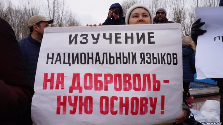 Мэрия Казани пока не согласовала митинг в поддержку позиции Путина по языковому вопросу