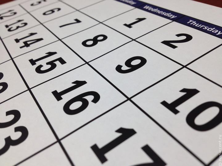 В нескольких регионах России ввели дополнительные выходные из-за Радоницы и Ураза-байрама