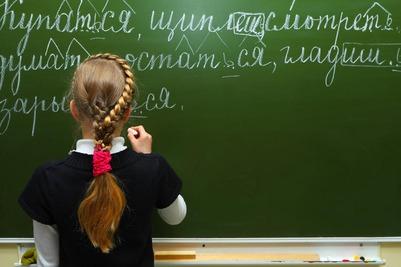 Более половины школьников Башкортостана выбрало русский язык в качестве родного