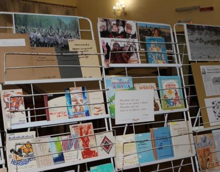 Более тысячи учебников и пособий по юкагирскому языку издали за год в Якутии