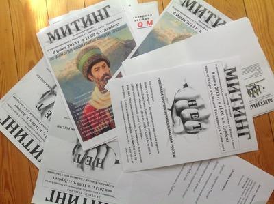 """В Дагестане не согласовали митинги лезгин против """"политики азербайджанизации"""""""
