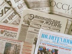 В Роспечати выделили субсидии еще 20 межнациональным проектам