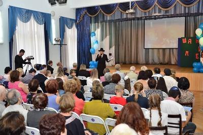 На Ставрополье зарегистрировали краевую еврейскую общину