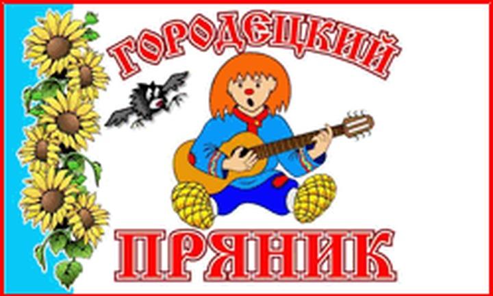 В Нижегородской области отметят 300-летие Городецкого пряничного промысла