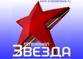 ТК Звезда, Москва