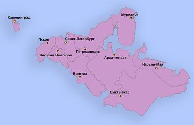 В Вологде обсудили реализацию национальной политики в СЗФО