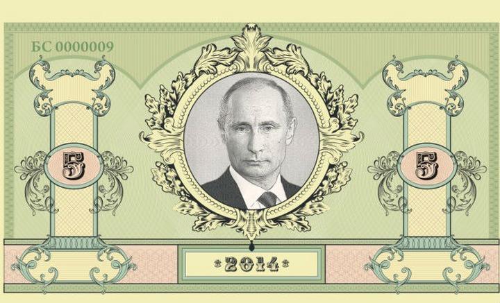 Петербургские казаки выпустили собственную валюту