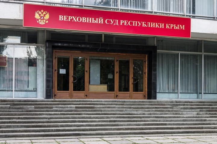 К судебному процессу о запрете Меджлиса привлекут Госкомнац Крыма