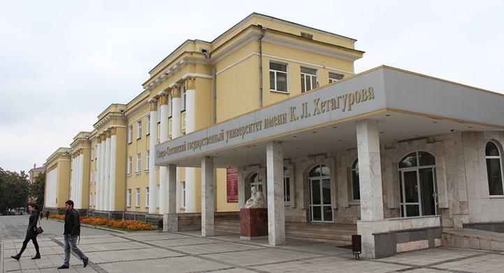 В СОГУ появятся целевые места для журналистов этнических СМИ