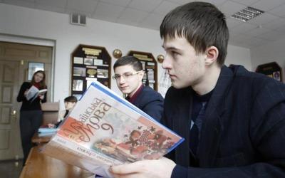 ООН: Более 300 школьников Крыма учатся на украинском языке