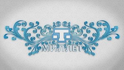 """Руководителей крымскотатарского телеканала """"Миллет"""" подозревают в хищении"""