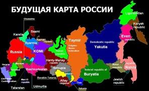 КПРФ предлагает наказывать за сепаратизм тремя годами тюрьмы