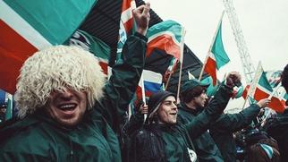 В ГД предложили ужесточить наказание за надругательство над флагами субъектов РФ