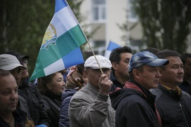 Конгрессу башкирского народа вынесли предупреждение о недопустимости экстремизма