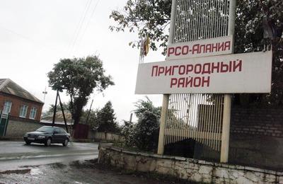 В Северной Осетии намерены развивать Пригородный район совместно с Ингушетией
