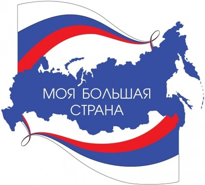"""Фестиваль """"Моя большая страна"""" пройдет в Самаре"""