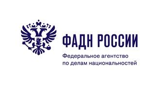 На коллегии ФАДН поделились планами на 2016 год